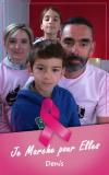 marche-rose-saint-yvoine30.png